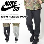 スウェットパンツ ナイキ エスビー NIKE SB ICON FLEECE PANT パンツ メンズ ロングパンツ スウェット 2018春新作 23%off