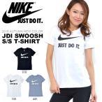 半袖 Tシャツ ナイキ NIKE レディース JDI スウッシュ S/S TEE シャツ ロゴ プリント 半袖Tシャツ JUST DO IT 20%OFF