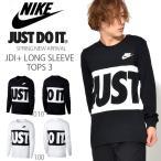長袖 Tシャツ ナイキ NIKE メンズ JDI+ L/S トップス