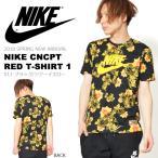 フローラルシリーズ 半袖 Tシャツ ナイキ NIKE メンズ CNCPT レッド TEE シャツ 1 ロゴ プリント 花柄 フラワー ボタニカル スポーツウェア 2018春新作