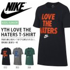 Yahoo!エレファントSPORTS得割30 現品限り 半袖 Tシャツ ナイキ NIKE キッズ YTH LOVE THE HATERS TEE シャツ ロゴ プリント ビッグロゴ ジュニア 子供 913107 2018夏新作