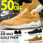 �ʥ���/Ⱦ�ۺ�/������/50%off ���ˡ����� �ʥ��� NIKE ��� AIR MAX GUILE PREM �����ޥå��� ������ �ץ�ߥ� �� �����å� ���ݡ��� �����奢��