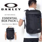 ショッピングoakley バックパック OAKLEY オークリー メンズ ESSENTIAL BOX PACK L 30L スクエア 防水 リュックサック デイパック 2017春夏新作