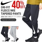 30%OFF �������åȥѥ�� �ʥ��� NIKE ��� DRI-FIT �ե꡼�� NKE �ơ��ѡ��� �ѥ�� ��󥰥ѥ�� �������å� 932246 2018������