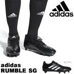 オールラウンドスパイク ラグビーシューズ アディダス adidas ランブル SG メンズ ラグビー スパイク シューズ 靴 得割25 送料無料 AC7751