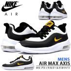 得割37 スニーカー ナイキ NIKE メンズ エア マックス アクシス AIR MAX AXIS エアマックス シューズ 靴 AA2146 白