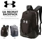 数量限定 アンダーアーマー UNDER ARMOUR UA リクルートバックパック 33リットル リュックサック スポーツバッグ バッグ かばん 2017春夏新色 送料無料