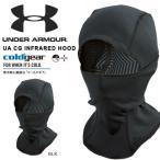 数量限定 フェイスマスク アンダーアーマー UNDER ARMOUR UA コールドギア インフラレッド フード メンズ レディース 目だし帽 バラクラバ 防寒
