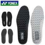 インソール ヨネックス YONEX メンズ レディース パワークッション 中敷  得割17 シューズ スニーカー ウォーキング