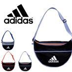 アディダス adidas ボールバッグ 1個用 ショルダーバッグ 斜めがけ バッグ ボール収納 ボール入れ バスケットボール クラブ 部活