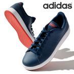 半額 50%off アディダス スニーカー adidas メンズ レディース ADVANCOURT BASE アドバンコート ローカット カジュアル シューズ 靴 FY8635
