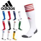アディダス サッカーソックス adidas ADI 21 SOCK 靴下 ソックス ハイソックス ストッキング ゲームソックス サッカー フットサル 2021秋新色 22995