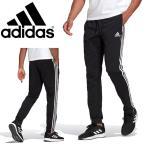 アディダス スウェット パンツ adidas メンズ M ESS 3ストライプス SJ スウェットパンツ ロングパンツ トレーニング ウェア 3本ライン 2021春新作 31388