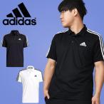 アディダス 半袖 ポロシャツ adidas メンズ M D2M 3ストライプス ポロシャツ ワンポイント ロゴ テニス ゴルフ カジュアル ウェア 3本ライン 2021春新作 42504