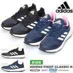 キッズ スニーカー アディダス adidas アディダスファイト CLASSIC K ジュニア 子供 子供靴 運動靴 スポーツ シューズ 靴 2019春新作 得割25 D96555 G27817