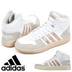 スニーカー アディダス adidas メンズ ADIHOOPS 2.0 MID SNAKE W アディフープス ミッドカット ヘビ柄 2020冬新作 FY4009