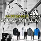 ジャージ 上下セット アディダス adidas 24/7 ウォームアップジャージジャケット ストレートパンツ メンズ トレーニング ウェア 23%off 送料無料