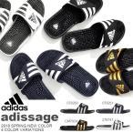 スポーツサンダル マッサージフットベッド採用 シャワーサンダル アディダス adidas アディサージ adissage サンダル プール 海水浴 ジム 得割20