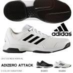 テニスシューズ アディダス adidas adizero attack アディゼロ メンズ オールコート用 テニス シューズ 靴 2017春夏新作 得割23 送料無料