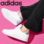 ゼブラ柄 アディダス レディース スニーカー adidas ADVANCOURT K アドバンコート ローカット シューズ 靴 ホワイト 白 2021秋新色 GV7127