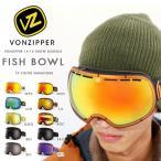 60%off スノーゴーグル ボンジッパー VONZIPPER メンズ レディース FISH BOWL スノーボード スキー 日本正規品