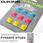 デッキパッド DAKINE ダカイン PYRAMID STUD 滑り止め ストンプ ピラミッド スタッズ スノーボード 30%off