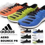ショッピングマラソン シューズ ランニングシューズ アディダス adidas Aero BOUNCE PR メンズ レディース 上級者 サブ3 マラソン シューズ 靴 2018春新作 得割25 送料無料