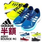 50%off Ⱦ�� ���˥��塼�� ���ǥ����� adidas Aero BOUNCE RC ��� ���� ����4 ����5 �ޥ饽�� ���祮�� ���塼�� �� 2017���߿���