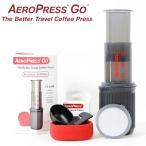 送料無料 コーヒー メーカー エアロプレス ゴー AeroPress Go Coffee Maker 持ち運び 抽出器具 専用ペーパー350枚入 89209235 ソロキャンプ