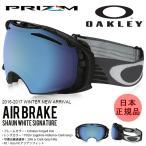 ショッピングスノボ スノー ゴーグル OAKLEY オークリー AIR BRAKE  Prizm Sapphire Iridium ショーンホワイト シグネイチャー 交換レンズ付き スノーボード