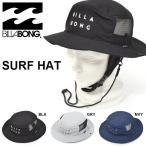 サーフハット ビラボン BILLABONG メンズ レディース HAT 帽子 ビーチ プール 海水浴 アウトドア 紫外線対策 2019春夏新作 AJ011957 AJ011-957 30%off