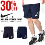 ランニングパンツ ナイキ NIKE メンズ ラン GX 7インチ ショート パンツ ショートパンツ ...