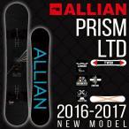 送料無料 スノーボード 板 ALLIAN アライアン PRISM LTD 2016-2017冬新作 メンズ 男性 キャンバー オールラウンド 16-17 得割20