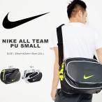 エナメルバッグ ナイキ NIKE オールチーム PU スモール ショルダーバッグ Sサイズ 23L スポーツバッグ 23%off