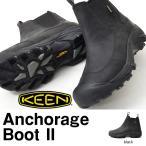 ウインターブーツ キーン KEEN メンズ アンカレッジブーツ 2 防水 保温 防寒 サイドゴアブーツ スノーブーツ アウトドア シューズ 靴 送料無料 得割30