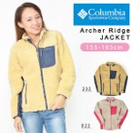 フリース アウトドアジャケット Columbia コロンビア レディース Archer Ridge Youth Jacket もこもこ アウター PY3012 2018秋冬新作 10%OFF