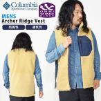 フリース アウトドアベスト Columbia コロンビア メンズ Archer Ridge Vest もこもこ アウター PM3744 2019秋冬新作 得割10 送料無料