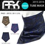 ネコポス対応可能!フェイスマスク A.R.K エーアールケー ARK TUBE MASK   防寒 マスク スノボ スノーボード メンズ レディース  40%off