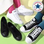 スニーカー コンバース CONVERSE ALL STAR オールスター ライト OX メンズ レディース ローカット シューズ 靴 軽量 限定