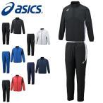 ショッピングパーカ スウェット 上下セット アシックス asics スウェットパーカ パンツ メンズ フルジップ トレーナー トレーニング ウェア 得割21 送料無料