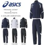 ショッピングアシックス ジャージ 上下セット アシックス asics トレーニングジャケット パンツ メンズ レディース 上下組 スポーツウェア トレーニング ウェア  得割20  送料無料