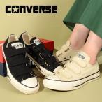 スニーカー コンバース CONVERSE ALL STAR レディース オールスター V-3 OX ベルクロ ローカット キャンバス シューズ 靴  送料無料