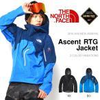 最高峰 スノーボード ウエア THE NORTH FACE ザ・ノースフェイス メンズ Ascent RTG Jacket アセントRTGジャケット ゴアテックス GORE-TEX 2016秋冬新作 スキー