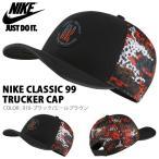 ランニングキャップ ナイキ NIKE クラシック99 トラッカー キャップ メンズ レディース 帽子...