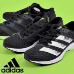期間限定 52%OFF さらに 送料無料  アディダス シューズ メンズ adidas adizero RC 2 m 上級者 サブ3.5 靴 ランシュー スニーカー ランニング 靴