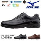 ショッピングウォーキングシューズ ウォーキングシューズ ミズノ MIZUNO メンズ LD40IIIα GORE-TEX 防水 レザー 本革 シューズ 靴 得割10