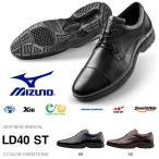 ショッピングウォーキングシューズ ウォーキングシューズ ミズノ MIZUNO メンズ LD40 ST 本革 レザー ビジネスシューズ 革靴 得割10