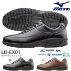 ショッピングウォーキングシューズ ウォーキングシューズ ミズノ MIZUNO メンズ レディース LD-EX01 幅広 3E ファスナー付き スニーカー 靴 シューズ 得割20 送料無料