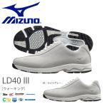 ショッピングウォーキングシューズ ウォーキングシューズ ミズノ MIZUNO メンズ LD40 III 本革 レザー スニーカー 靴 得割10