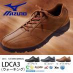 ショッピングウォーキングシューズ ウォーキングシューズ ミズノ MIZUNO メンズ LDCA3 スニーカー 靴 得割10